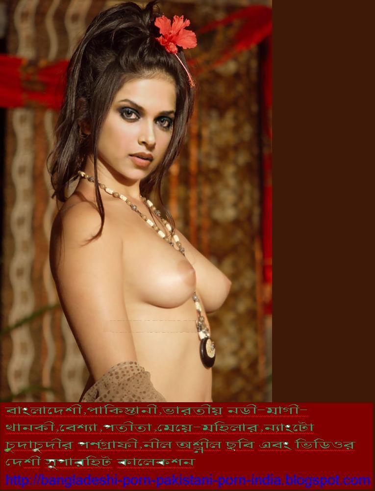 Real Nude Queen Deepika Padukone